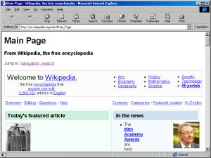 internetexplorer4